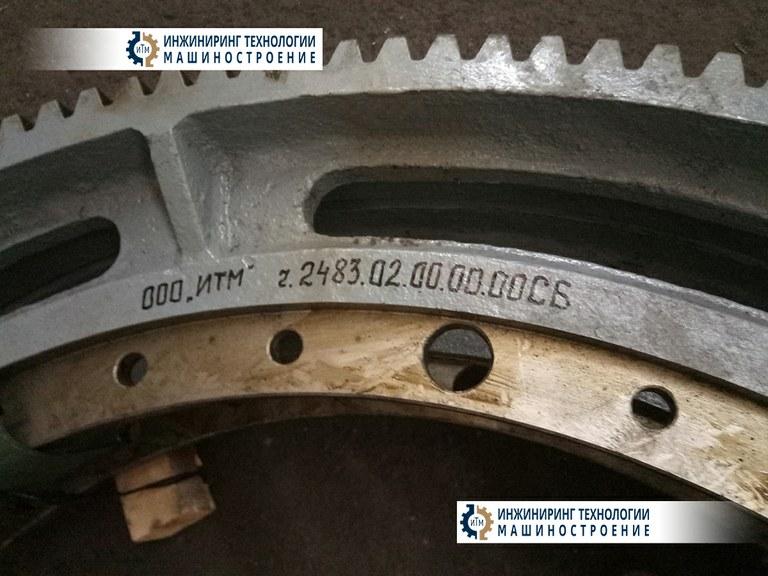 Колесо зубчатое m=14 z=144 черт. 2483.02.00.00.00СБ