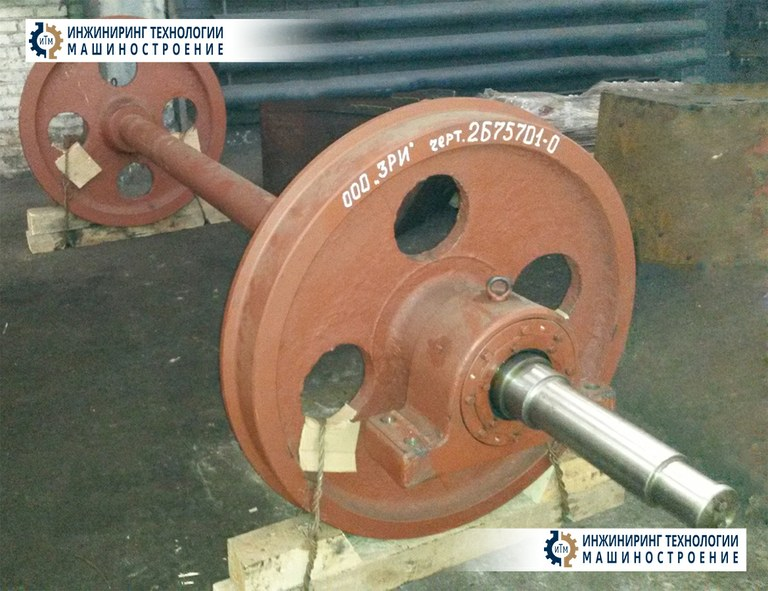 Комплект колёс черт. № 2Б75701-0