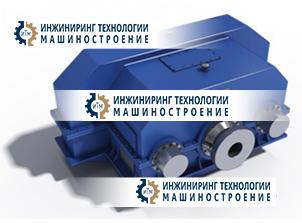 Редуктор для мельницы с центральным приводом серии SR-ЦД.PNG