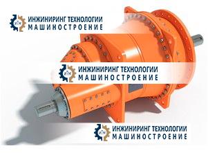 Редуктор  двухступенчатый для роликового пресса серии SR-Р2П.png