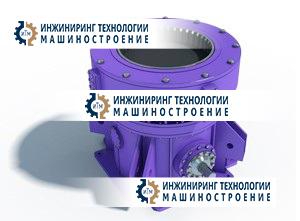 Редуктор коническо-планетарный для вертикальной мельницы серии SR-002-К2П.PNG