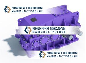 Универсальный промышленный редуктор серии  SR-001-ЦУ.PNG