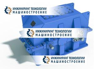 Универсальный промышленный редуктор серии  SR-002-ЦУ.png