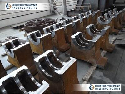 Шаровая мельница. Электродвигатель. Корпус черт. № 12930-1А