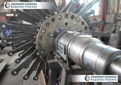 Вал ротора черт. № 3Бу62.15И-0СБ