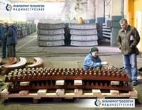 Секция венца, черт.№ 6077/22-21, m=523 кг. Венец ротора